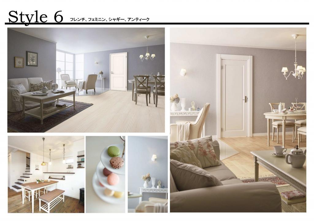 Interior  Style(WOODONE)