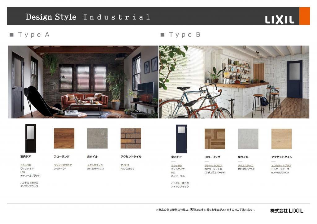 Interior  Style(LIXIL)